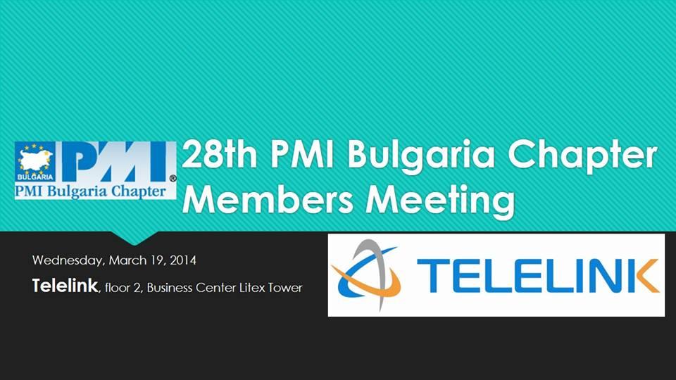 Среща на PMI България